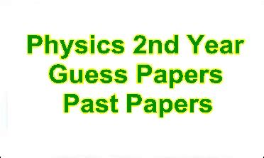 Css Essay Guess Paper 2018